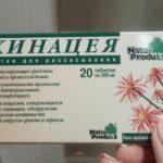 Пациентка после дуктографии