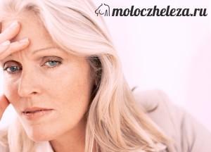 Bi-rads 4 на снимках маммографии