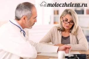 Лечение гормонозависимой формы рака молочной железы
